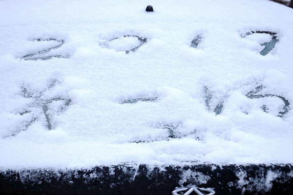 哈尔滨喜迎今年首场降雪 银装素裹美不胜收