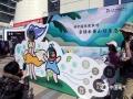 世界气象日活动现场的中国天然氧吧展板,造型十分有趣。(拍摄:刘珺)