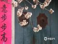 """近日,山东威海的樱?#19968;?#30456;继开放,农家小院房前屋后瞬间成了""""花海?#20445;?#19968;簇簇粉红的花朵在阳光?#38470;?#33395;欲滴,美轮美奂,点缀春色,美?#30343;?#25910;。(文 图/宋永强)"""