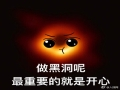 人类首张黑洞照片,?#26412;?#26102;间4月10日晚在全球多地同步发布。事件视界望远镜(EHT)宣布,已成功获得超大黑洞的第一个直接视觉证据,该黑洞图像揭示了室女座星系团中超大质量星系M87中心的黑洞,它距离地球5500万光年,质量为太阳的65亿倍。黑洞照片一出,网友们便开始了一场PS大赛,只能说,这届网友的脑洞太大了!(图片来自人民网微博)