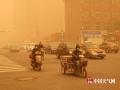 2017年5月3日,内蒙古阿拉善盟、巴彦淖尔市等地陆续遭遇沙尘天气影响,图为巴彦淖尔市昏黄的天空。