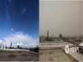 对比图:5月9日沙尘前蓝天白云,5月14日沙尘时黄沙漫天。