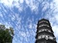 中国天气网讯 6月1日,哈尔滨主城区上空被大面积蓝天白云覆盖,位于东大直街上的佛教圣地极乐寺,那些翘角飞檐、雕梁画栋、神秘佛塔,在阳光的照射下,格外美丽。(图文/吴胡荼)