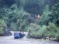 6月9日凌晨,福建省三明市普降暴雨,此次降水过程强度大、范围广、流域性明显。暴雨导致三明市多地房屋倒塌、农田被淹、山体滑坡、部分道路中断。(图文/常志岗 黄秋兰)