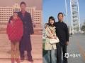 左图是小时候和爸爸在荣成滨海公园的合影,右图是长大后和爸爸在北京鸟巢的合影。记得我八岁那年,在飘着鹅毛大雪、异常寒冷的冬夜,我突然发起了高烧,爸爸二话没说,背起我就疾步往医院走。 正是这种无声的父爱,伴我成长,让我蜕变为一名优秀的气象学博士。