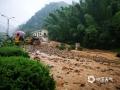 """中国天气网讯 梅雨,是在中国长江中下游地区、台湾地区等地,每年6至7月份都会出现的持续天阴有雨的气候现象,由于正是江南梅子的成熟期,故称其为""""梅雨""""。自6月5日江南东部进入梅雨期以来,我国长江中下游及江淮等地也在陆续进入梅雨期。梅雨期的降水,有时细雨绵绵,有时也很暴力,图为浙江桐庐各地强降雨引发的灾情。(图/浙江省气象安全技术中心)"""
