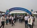第一届中国天然氧吧文化旅游节暨特色农产品开幕啦!