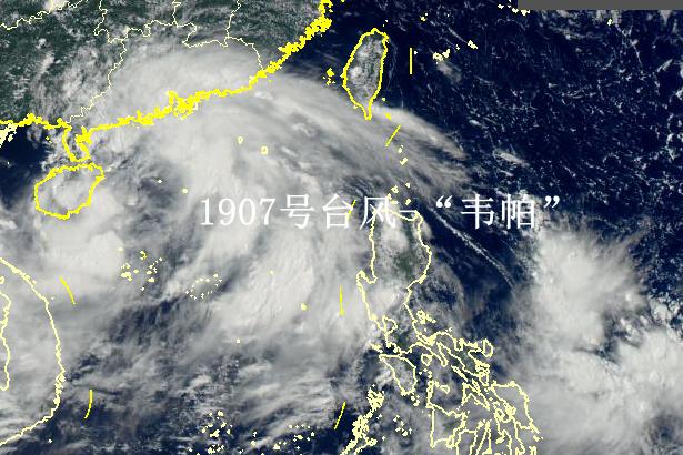 """卫星之眼看台风!?#25300;?#24085;""""正逼近海南"""