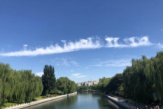 """藍天刷屏!北京迎來""""水晶天"""""""
