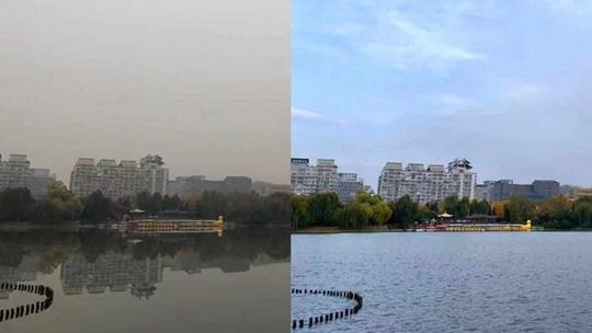 冷空气前后对比 北京同一片天空下灰与蓝