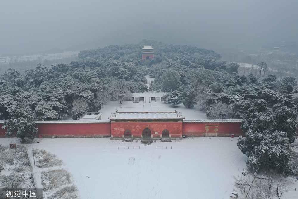 雪后航拍明十三陵 大气磅礴美景尽览