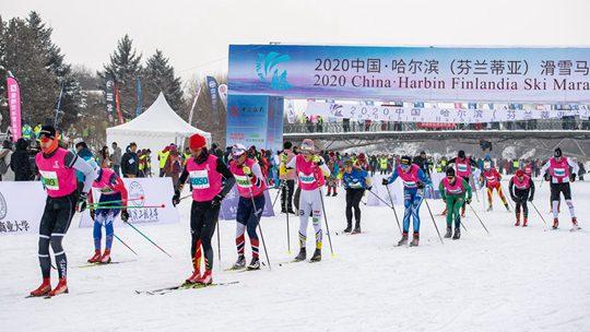 哈尔滨:国际越野滑雪马拉松激情开赛