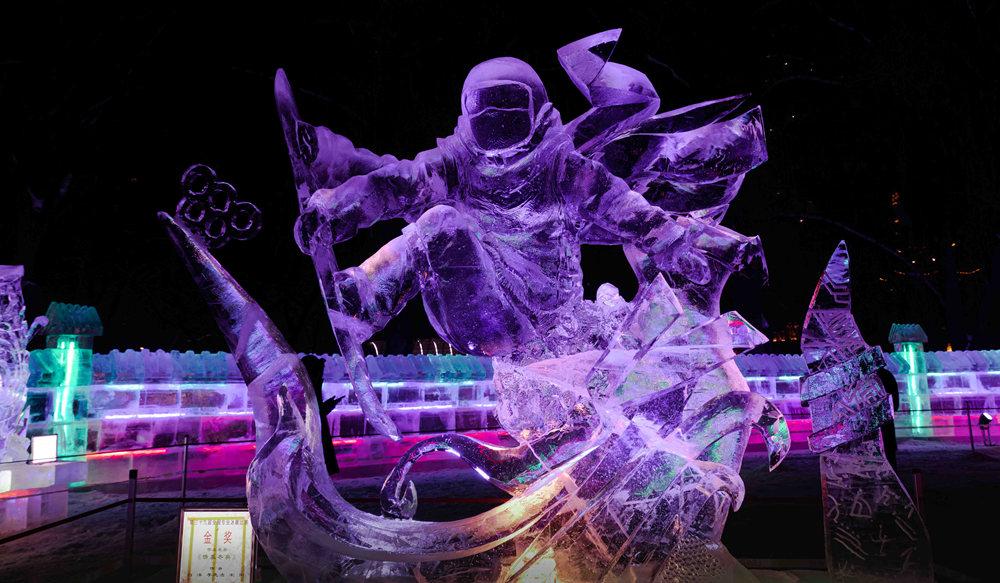 视觉盛宴!哈尔滨世界杯官方投注官网专业冰雕比赛作品精彩纷呈