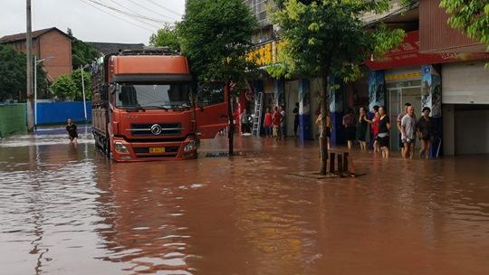 四川内江遭遇区域性大暴雨 多地受灾