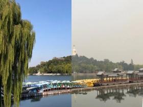 """北京空气质量转差 一组对比图看天空""""蓝灰""""转换"""
