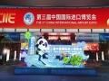 進博會來了 美麗上海歡迎你