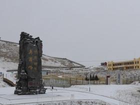 甘肃武威现降雪 致312国道乌鞘岭段道路结冰