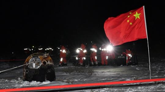 嫦娥五號返回器攜帶月球樣品在內蒙古四子王旗預定區域安全著陸