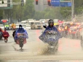 """注意!广西""""三月三""""假期雨水刷屏 桂林柳州等局地雷暴大风齐袭"""