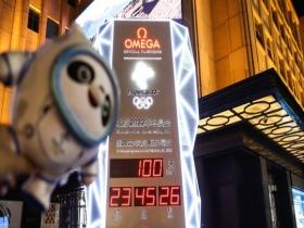 北京冬奥会倒计时100天 民众倒计时牌前打卡拍照
