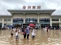 中国天气网讯 从9日凌晨开始至15时,桂林市全州县出现强降雨,西部和北部普降暴雨到大暴雨,过程降雨量50毫米以上的站点有17站,其中100毫米以上的有7站,最大雨量为永岁镇202.9毫米。突来的强降雨导致湘江水位暴涨,县城多处路段被淹。图为:全州南站站前广场出现内涝给出行的群众带来不便。(图文/华琦孜)