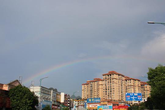 平乐:雷雨过后是彩虹