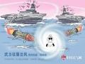武力征服台风?太简单粗暴。台风是空气运动中的一种涡旋,它发展的能量主要是来自热带海洋的暖湿空气。靠飞机大炮,是不能将台风围困摧毁的。