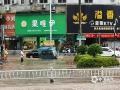 中国天气网广西站讯 受强对流云团影响,今天(14日)13时40分至15时,博白县城区出现了短时强降雨和大风天气。地面气象观测站监测到的雨量显示,在一个半小时不到的时间里,城区降雨量达60.7毫米,强降雨造成城区部分低洼路段积水严重、车辆通行受阻。(图文/高昭)