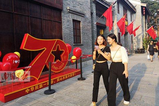 广西各地迎国庆氛围浓
