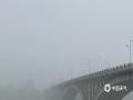 中国天气网广西站讯 9日清晨,融安县城笼罩在一片温柔的雾中,不管是高楼、大桥,都宛如乖巧的孩子,在晨雾的摇篮里慢慢地苏醒。平时看起来庄严的大桥,也躲在了树丛中,雾锁桥楼,树藏隐现。(图/何正令 禤晓莹 文/禤晓莹)