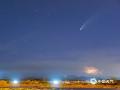 """中国天气网广西站讯 近日,肉眼可见的""""新智""""彗星C/2020F3(NEOWISE)亮相天宇,引发全民观星热潮。7月下旬进入最佳观测期,7月23日它将距离地球最近,随后会逐渐消失在人们的视野。近期北半球若无云层遮挡,人们可肉眼看到这颗彗星。而下次能在地球上空看到它的身影约需要等6000多年。图为7月21日晚,钦州市郊区西北上空拍到的""""新智""""彗星。(图文/李斌喜)"""