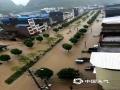 中国天气网广西站讯  6日夜间到7日早上,河池普降中到大雨,部分地区出现暴雨到大暴雨,局地特大暴雨。河池宜州区及部分乡镇遭遇强降雨影响,导致德胜镇、安马乡等部分乡镇不同程度受灾。据宜州区应急管理局统计,截至9月7日上午11时,宜州区受灾群众2806人;被困群众46人;农作物受灾面积约3536亩;房屋垮塌2间,另外德胜镇榄树小学、立新小学、乾合小学停课。图为:宜州德胜镇德胜街洪水泛滥(文/李严萍 梁丽娜  吴雨婧 图/李峰 潘宗才 覃定海)