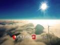 金秋十月,位于广西桂林市龙胜各族自治县西北部的南山牧场风光秀丽,放眼望去,风车、草地、日出和云海交相辉映,构成一幅幅美丽的秋日画卷,美不胜收。广西桂林市龙胜各族自治县南山牧场在海拔1600米左右,地域宽广、风力资源丰富,建设有大小风电场11个,为当地发展观光旅游和开发风电新能源带来了双重效益。(通讯员 潘志祥)