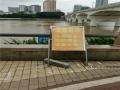 图为河岸边随处可见的警示牌。(图/陈丽婕)