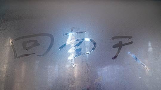 钦州:回南潮湿 雾气笼城