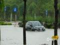 4月26日,广西崇左市各地出现大到暴雨天气过程。崇左城区东盟大道部分道路由于处于低洼路段,出现严重积水,导致交通阻断,部分车辆被淹。出现积水后当地有关部门迅速出动救援,清理道路。截止26日下午,道路积水已基本消退,目前无人员伤亡。图为车辆积水中前行。(文/陆小晓 图/唐昌秀)