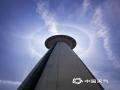 """中国天气网广西站讯 4月30日至5月1日,广西北部地区天气晴朗,天空万里无云,桂林、柳州、百色多地天空出现""""日晕""""奇观,色彩绚丽,十分炫目,吸引民众纷纷驻足观赏、拍照。图为4月30日桂林多普勒气象雷达上空的日晕。(文/胡静 图/胡维)"""