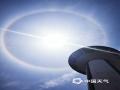 图为4月30日桂林多普勒气象雷达上空的日晕(图/胡维)