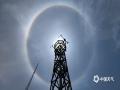 图为4月30日全州气象观测站上空的日晕。(图/华琦孜)