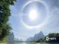 图为4月30日桂林上空拍摄到的日晕美景。(图/谭宇)