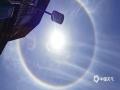 图为4月30日阳朔出现的日晕(图/黄国靓)