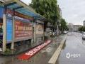 图为8日钟山县一公交车站处广告牌被整块吹掉在地。(图/唐华)