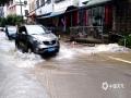 昨天(12日)夜间到今天白天,广西部分地区出现大到暴雨,局部大暴雨,并伴有雷暴、大风等强对流天气。强降雨造成河水上涨,城市内涝等次生灾害。图为资源县城中心内涝,汽车水中漫步(图/谭琼)