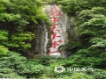 中国天气网广西站讯 炎炎夏日,融水老君洞景区别有洞天。老君洞内凉爽舒适,山间树木成荫,登高美景尽收眼底,是个避暑纳凉的好地方。(图文/黄妍曦)
