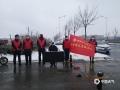 图为沧州黄骅市气象局组建学雷锋志愿服务队,帮助重点社区做好疫情防控。(图/节江涛)