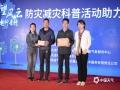 河北省气象局和河北省地震局工作人员向当地村民赠送科普书籍。(文/图   夏唯光)