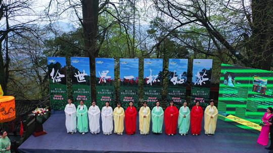 蒙顶山茶文化旅游节隆重启幕
