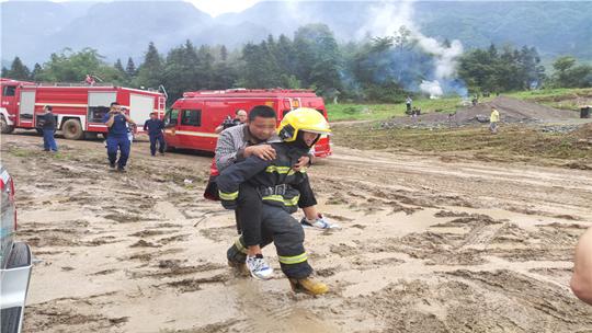 大观县气象局参与森林火灾应急演练 为森林防火应急救援提供有力保障